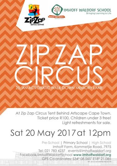Zip Zap Circus 2017